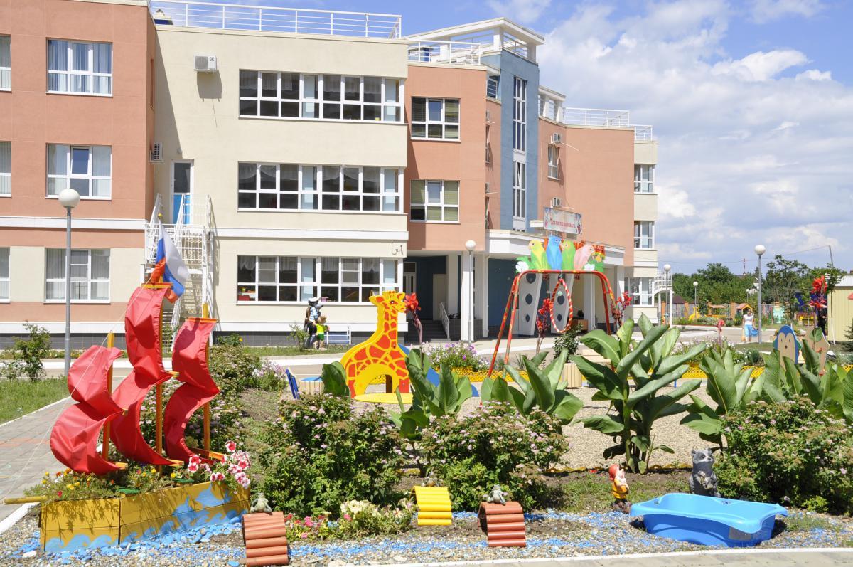 Детский сад №100
