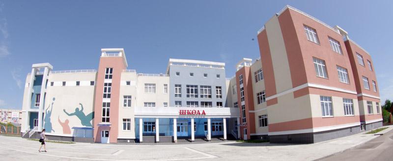 Школа № 98